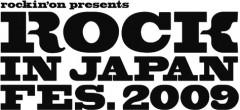 ROCK IN JAPAN FESTIVAL 2009にカジヒデキ、bonobos、sister jet、cutman-boocheの出演が決定!
