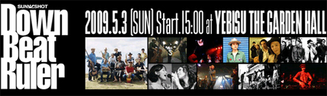 5/3、69yobs奇跡のダブルヘッダー!!!