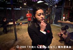 MOUNTAIN MOCHA KILIMANJARO、映画「大洗にも星はふるなり」のオープニング・テーマを担当!