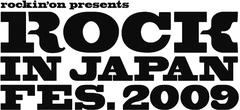 トクマルシューゴ / 七尾旅人、ROCK IN JAPAN FESTIVAL 2009に出演が決定!