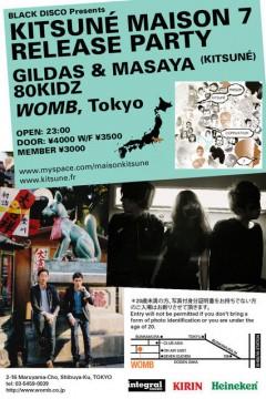 KITSUNE MAISON 7 RELEASE PARTY開催!