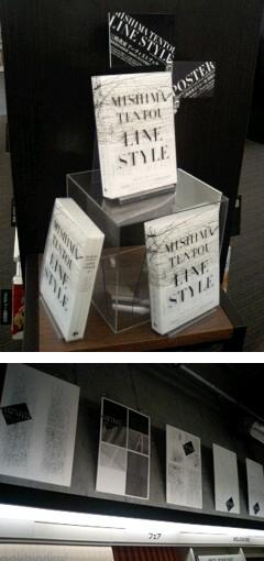 『LINE STYLE』、ブックファースト新宿店にてポスター展を開催中!