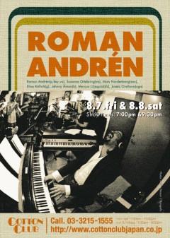 ROMAN ANDREN、初来日公演決定!!