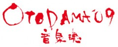 カジヒデキ、『OTODAMA'09 音泉魂』に出演!
