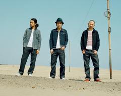 cutman-booche、RADIO BERRY(FM栃木)「B☆BOX」6月後半のピックアップソングに決定!
