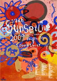 オーサカ=モノレール / Maccafat、『17th Sunset Live 2009 Love & Unity』に出演!