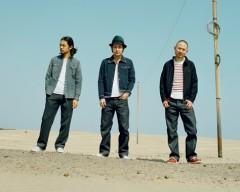 cutman-booche、「4th 木曽鼓動 2009 ROCK IN CAMP FESTIVAL」に出演決定!