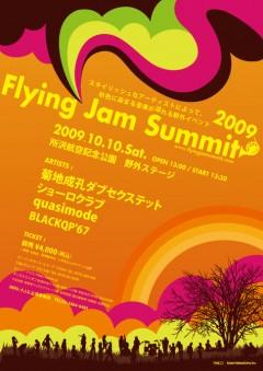 BLACKQP'67、秋のジャズ・フェス「Flying Jam Summit 2009」に出演決定!