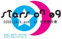 bonobos、「STARSON 09」に出演決定!
