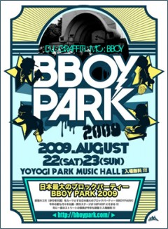 JUSWANNA / サイプレス上野とロベルト吉野 / BES from SWANKY SWIPE、「BBOY PARK 2009」に出演決定!