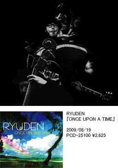 RYUDEN、インストア・ライヴ&サイン会の開催決定!