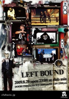 太華、ollie Magazine × clubasia presents「LEFT BOUND」に出演決定!