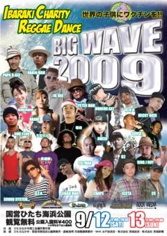 笑連隊 / EELMAN / RUEED / たなけん、チャリティイベント「BIG WAVE 2009」に出演決定!