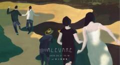 ジム・オルーク、「ALEVARE」に出演!