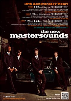 the new mastersounds、3大都市にて再来日公演決定!