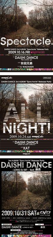 DAISHI DANCE、3rdアルバム『Spectacle.』のリリースツアー開催決定!