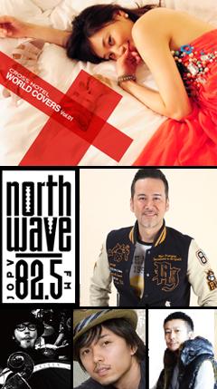 RYUDEN、札幌のラジオ番組 FM NORTH WAVE「FEEL SO GOOD!!!」への生ゲスト出演&イベント出演が決定!