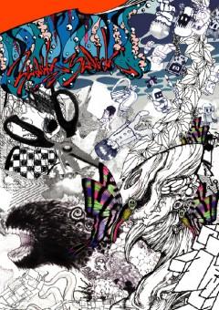 KIRIHITO、Live Drawing Party「bLack 2 bLack Tokyo: 01」に出演決定!