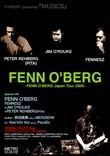フェノバーグ、「Japan Tour 2009」が決定 !!