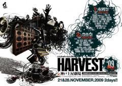 """降神 / MSC、「HARVEST-秋祭り'09- 2nd day""""収穫祭""""」に出演決定!"""