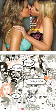 11月の期間中「moussy」「moussy EXTREME」店舗にて、P-VineのCDがBGMとしてON AIR!