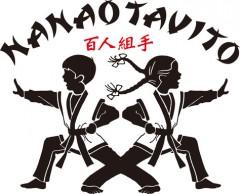 七尾旅人 presents 「百人組手 vol.2 ~10年代の不屈精神~」開催決定!