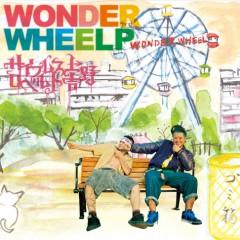 サイプレス上野とロベルト吉野、「WONDER WHEELP」予約開始!!
