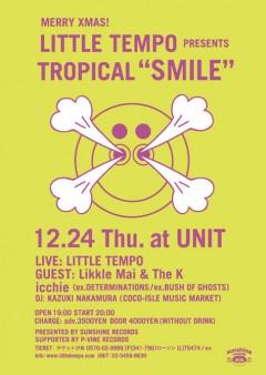 リトルテンポ、12月24日代官山UNITにてライブ決定!