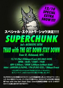 SUPERCHUNK、追加公演決定!THAO with THE GET DOWN STAY DOWNの出演も!