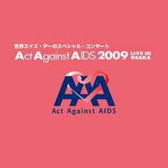 オノヨーコ&ショーン レノン、「Act Against AIDS 2009 LIVE IN OSAKA」出演決定!
