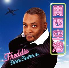 フレディー、『関西空港』が各WEBニュースで紹介されました!!