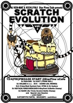 志人(降神) x DJ DOLBEE 、「SCRATCH EVOLUTION vol.2」出演!