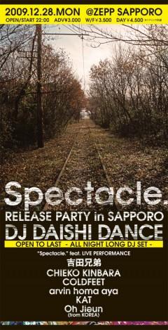 DAISHI DANCE / COLDFEET、リリースパーティー開催!