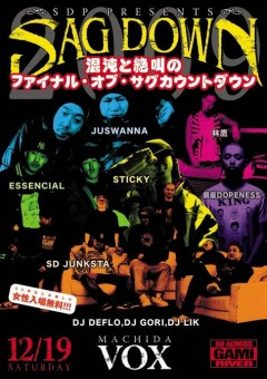 STICKY from SCARS、1stアルバム「WHERE'S MY MONEY」RELEASE TOUR 決行!