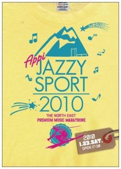 MOUNTAIN MOCHA KILIMANJARO / EL SKUNK DI YAWDIE、「APPI JAZZYSPORT 2010」出演!