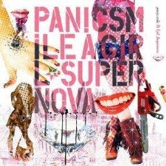 『A GIRL SUPERNOVA』発売記念イベント「PANICSMILEによる解説付き・試聴会」開催!!