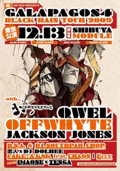 """志人(降神) x DJ DOLBEE / Eccy、「GALAPAGOS4 JAPAN TOUR 2009 """"BLACK RAIN TOUR""""」出演!"""