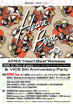 """サイプレス上野、「AFRA """"Heart Beat"""" Release & VICE 5th Anniversary Party」出演!"""