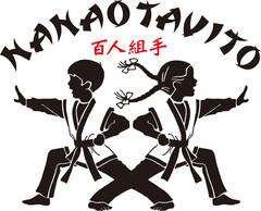 七尾旅人 presents 百人組手にサイプレス上野、やけのはらが参戦!!