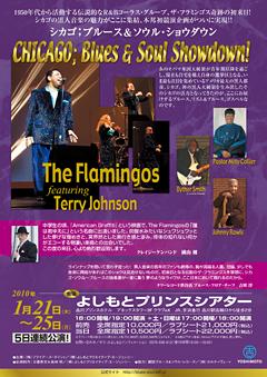 全ブルース/ソウルファン必見!「CHICAGO; Blues & Soul Showdown」開催!!