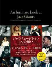 『ジャズ・ミュージシャン3つの願い』、毎日jp(毎日新聞)にて紹介されました!