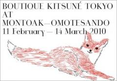 BOUTIQUE KITSUNE TOKYO、東京・表参道montoakにて期間限定にてオープン!