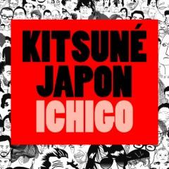レーベル設立記念コンピレーション『Kitsune Japon 2010』、本日よりiTunesにて限定配信開始!