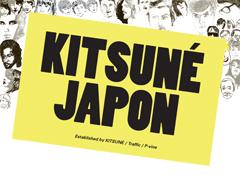 音楽配信サイトMUSICOにてKITSUNE JAPON特集公開!
