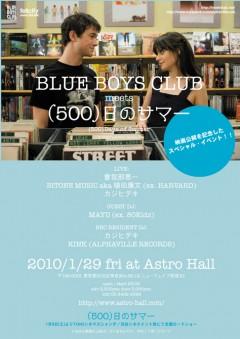 映画『(500)日のサマー』主演女優ズーイー・デシャネルの音楽ユニット、She & Himのニュー・アルバムが3月17日発売!