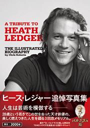 『ヒース・レジャー追悼写真集』、X BRANDにて掲載!