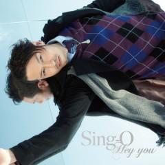 Sing-O、dwango.jpにて着うた(R)&着うたフル(R)独占先行配信開始!