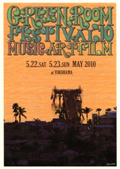 MOUNTAIN MOCHA KILIMANJARO / RAY MANN THREE / BONJAH、「GREENROOM FESTIVAL 10」出演決定!