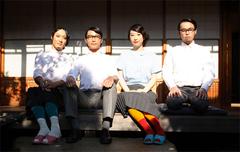 bonobos、本日(2/1)の朝日新聞夕刊に掲載!