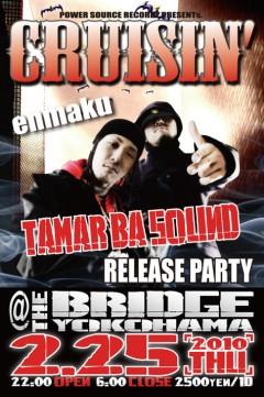 enmaku、THE BRIDGE YOKOHAMAにてリリースパーティ開催!